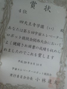 DCIM0216