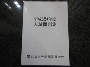 P1050869_R