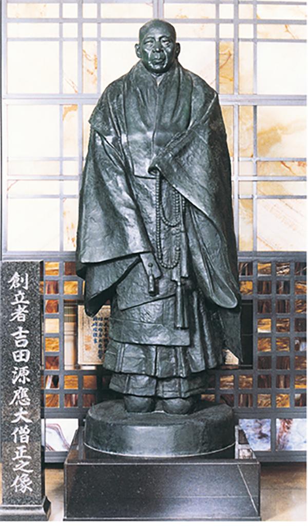 創立者 初代校主 吉田源應大僧正